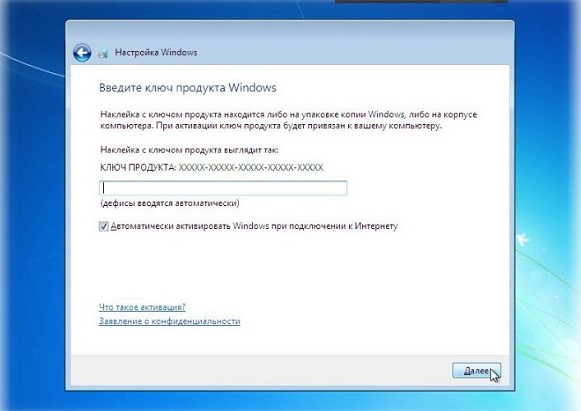 Vvodim-seriinyi-nomer-Windows-7.jpg