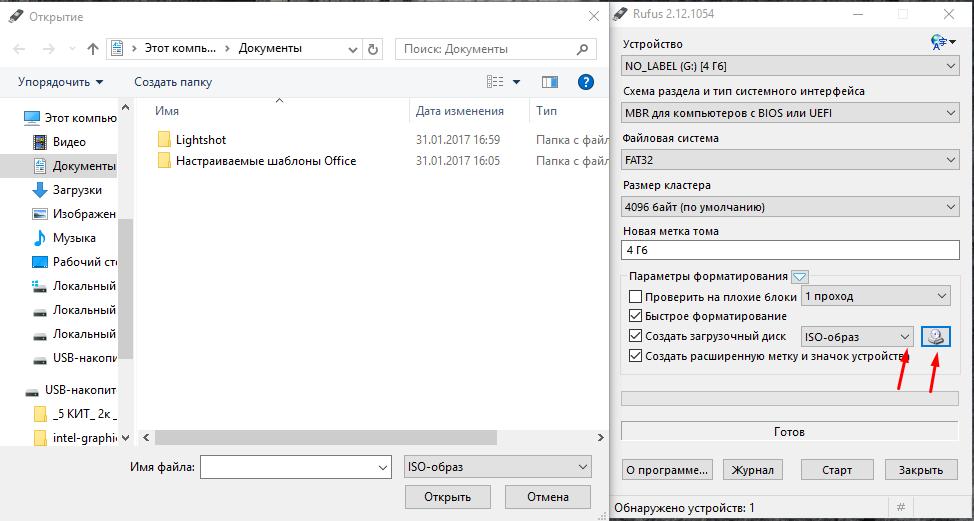 Как сделать загрузочную флешку Windows