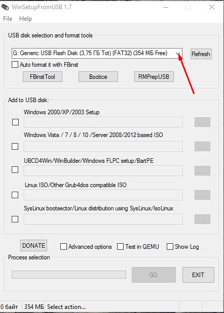 Как сделать загрузочную флешку windows server 2003 - ЛЕГИОН